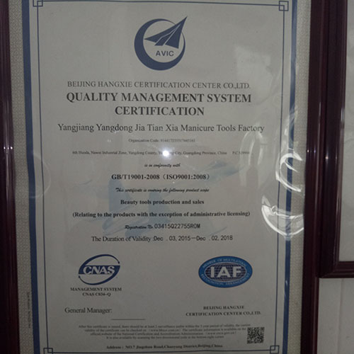 QUALITY MANAGEMENT SYETEM CERTIFICATION