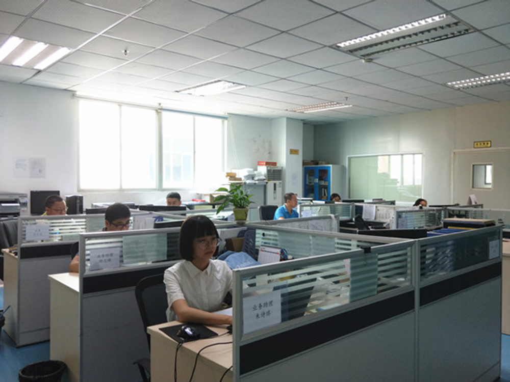 Production Department Office