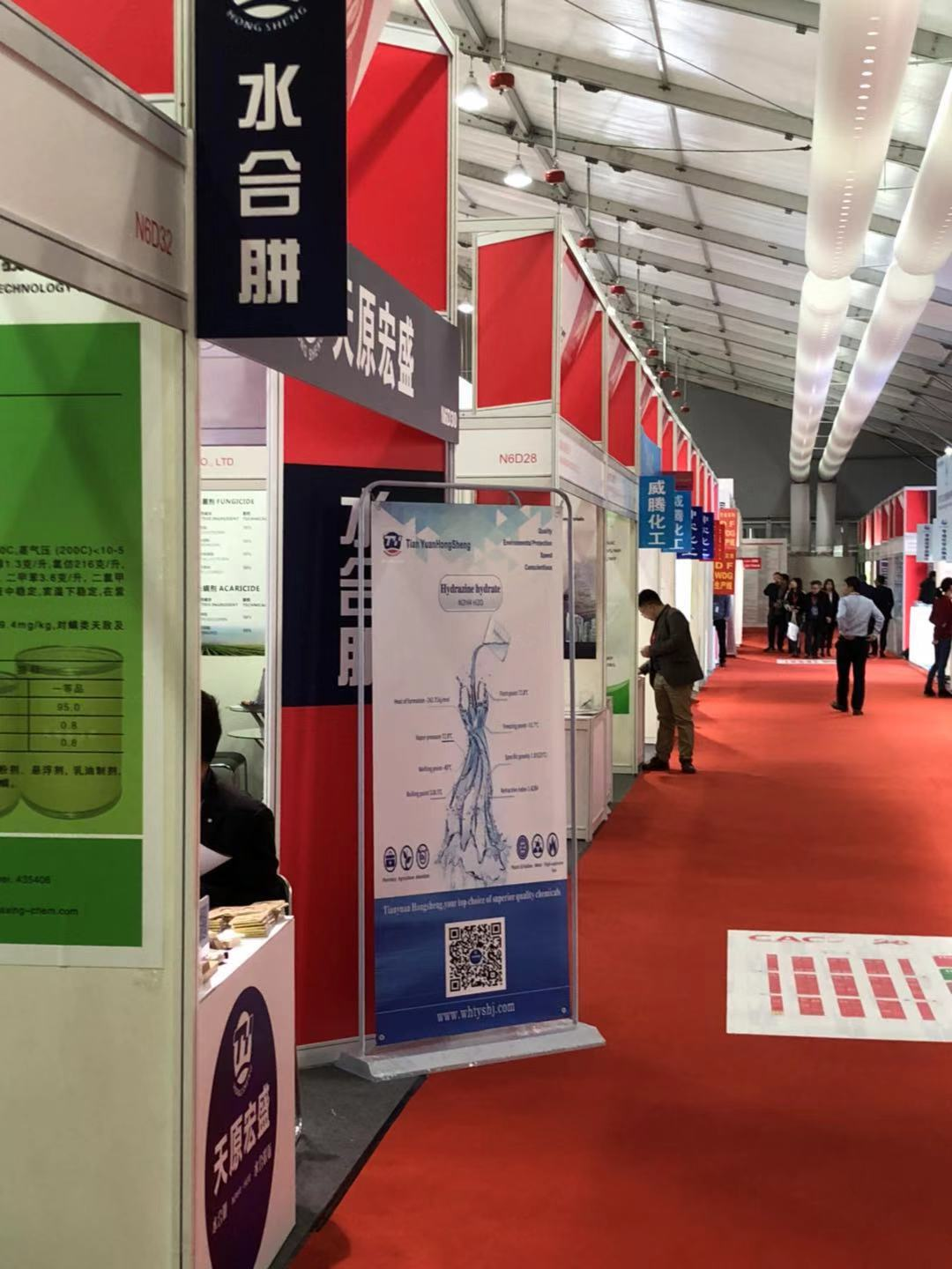 Jinan Forever Chemical attending 20th China International Agrochemical & Crop Protection Exhibition with product of OAP,ADC,OB-1,FP-127,Glycine betaine,FeCl3