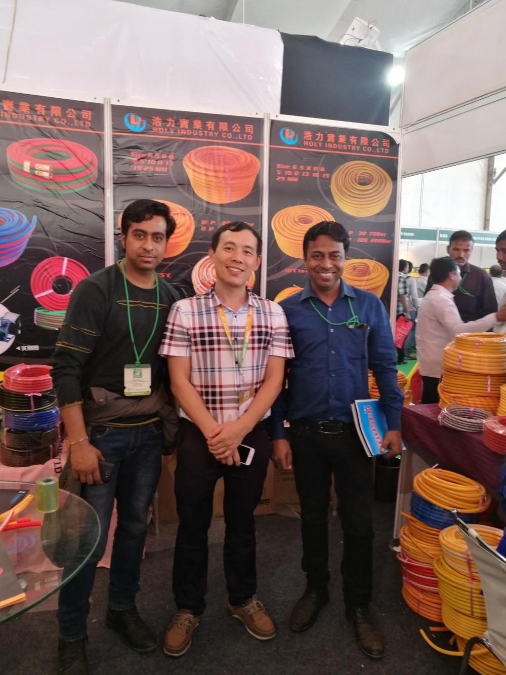 2016 AGREX INDIA Hindustan Antibiotic Exhibition