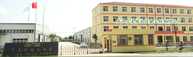 Gime Tech (Wuhan) Company Limited.