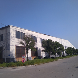 Shandong Storike Engineering Machinery Co., Ltd.