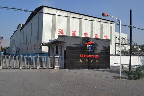 Shizuishan Ketong Metallurgy Industry And Trade Co., Ltd.