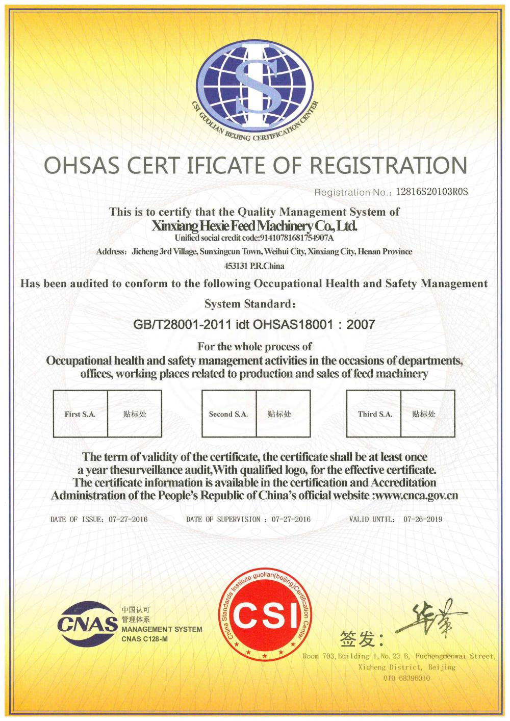 OHSAS CERT IFICATE OF REGISTRATION