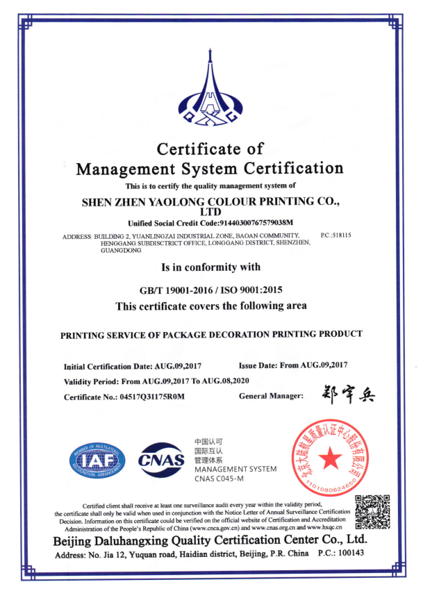 Certificae of Management Certificate