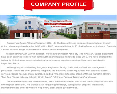 Ganas,leading gym equipment manufacturer in China since 2004