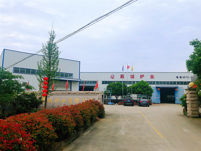 Changxing Jiacheng Furnace Industry Co. Ltd