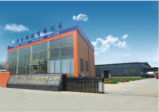 Henan Lanning Technology Co., Ltd