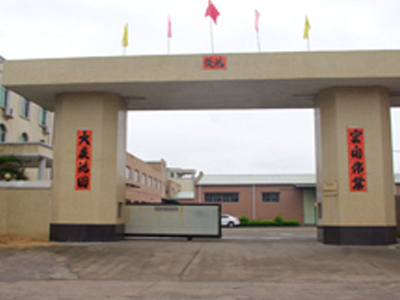 YANG JIANG FEETON HOME PRODUCTS CO., LTD.
