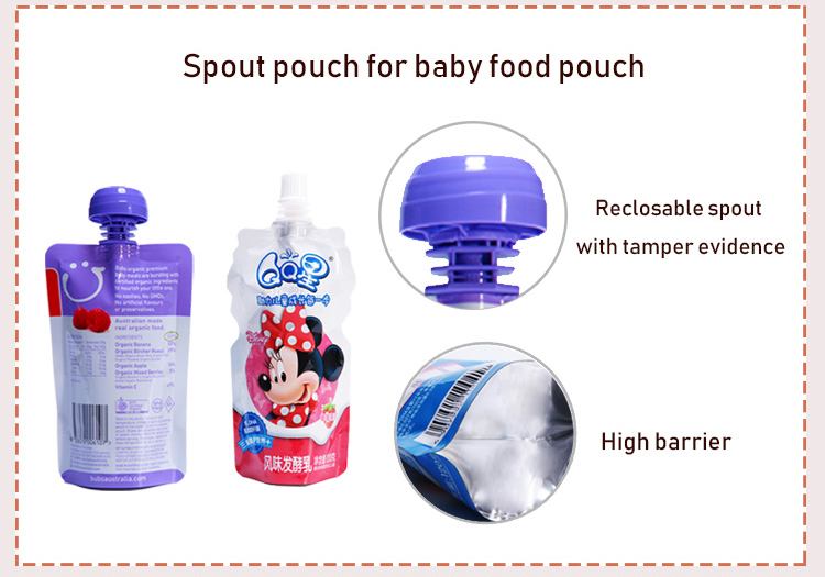 BRC Standard leakproof beverage packaging with spout