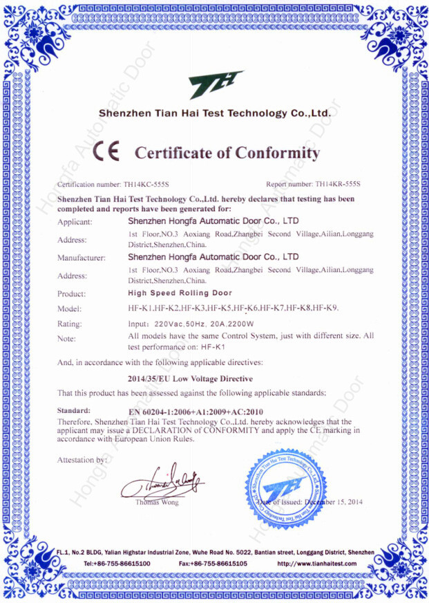 CE Certification-LVD(High Speed Door)