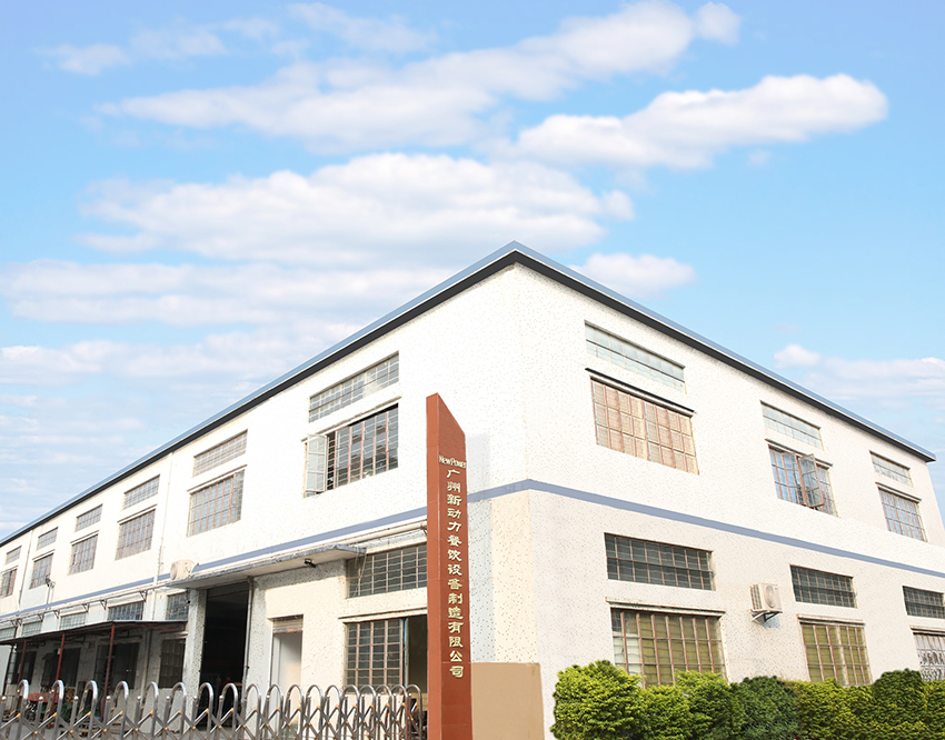 Guangzhou New Power Catering Equipment Manufacturing Co.,Ltd