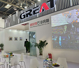 Great Drill Bits in Beijing exhibition