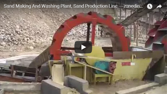 Sand Making Plant , Sand Production Line