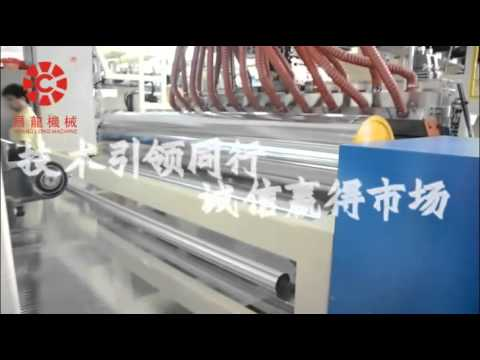 Fully Automatic Co-extrusion Cast Stretch Film Machine