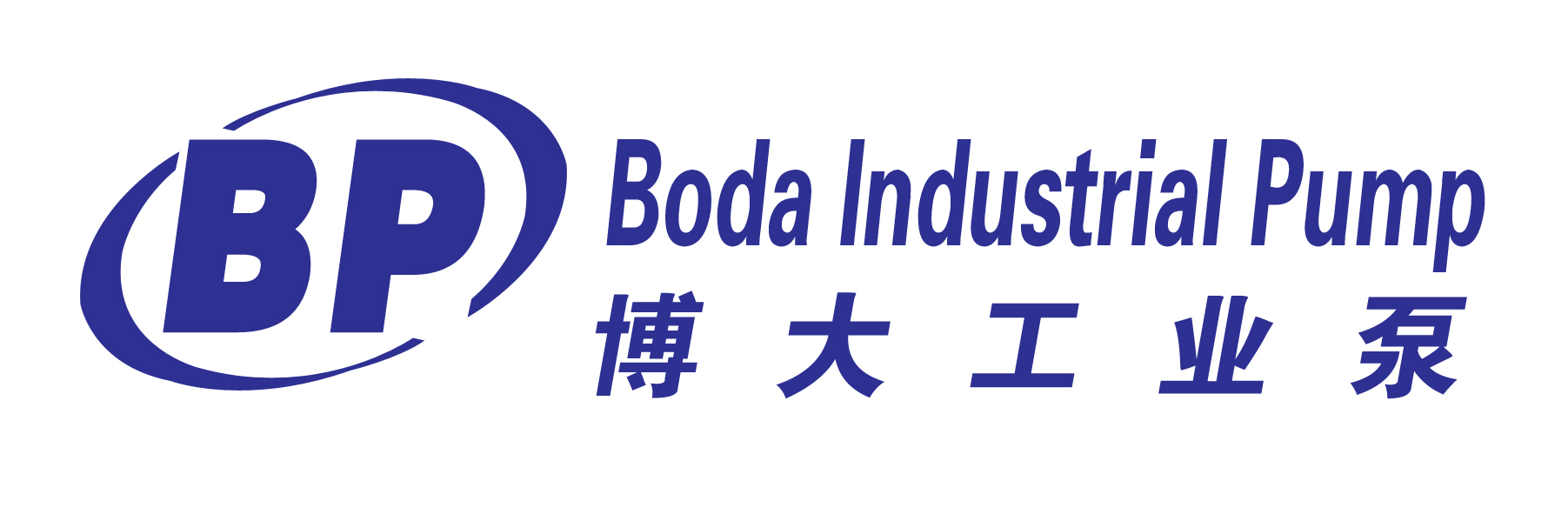 Shijiazhuang Boda Industrial Pump Co., Ltd.