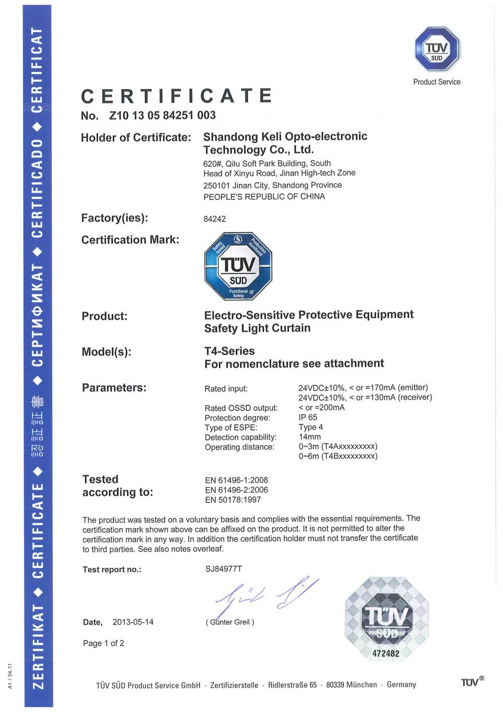 certificate of TUV functional safety