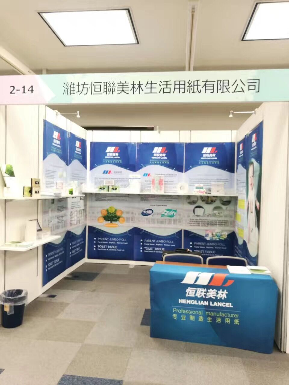 Tissue fair in Japan