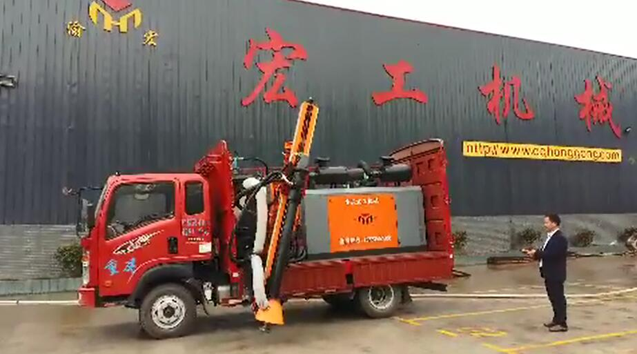 Truck-loaded Guardrail Drilling Machine