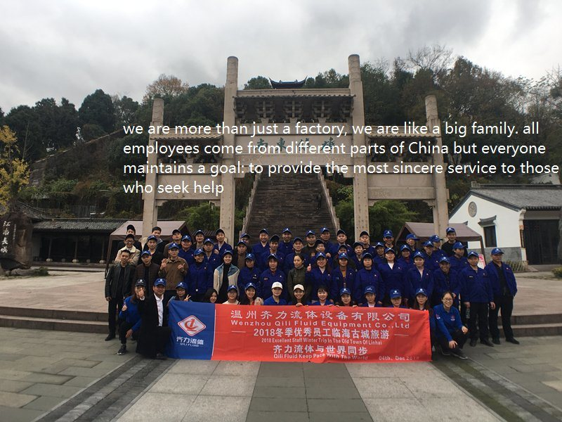 2018-Excellent-staff-winter-trip-in-the-old-town-of-linhai