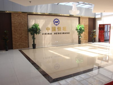 SHANDONG HENGWANG GROUP