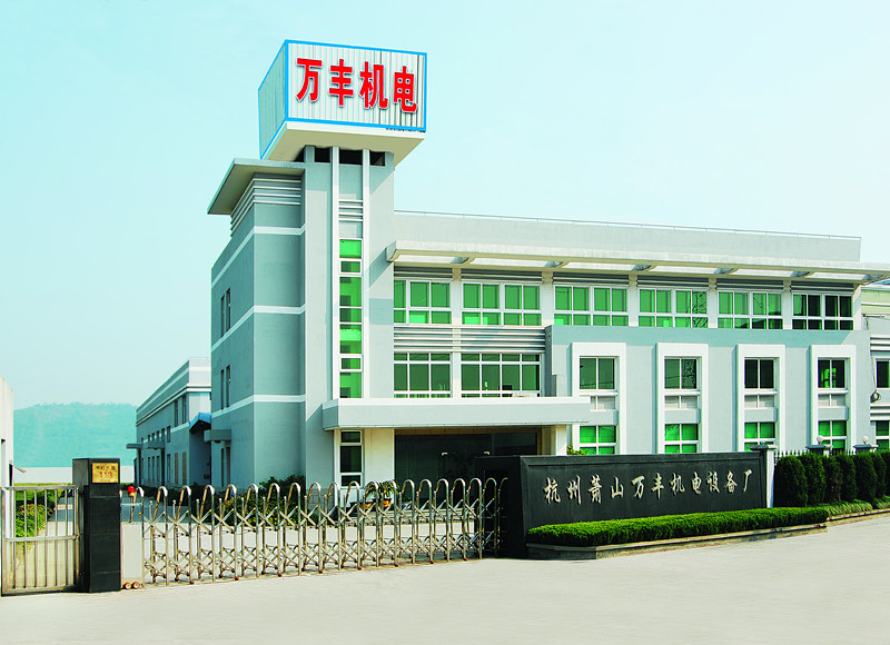 photo of factory
