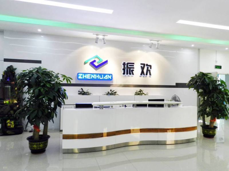 Shenzhenshi Zhenhuan Electronic Co Ltd