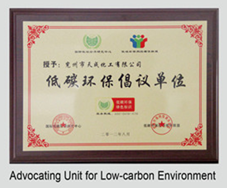 Low carbon initiators