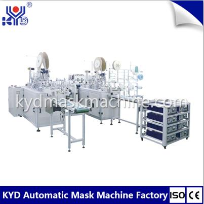 Full Automatic Flat Mask Making Machine with Visual Inspection Function