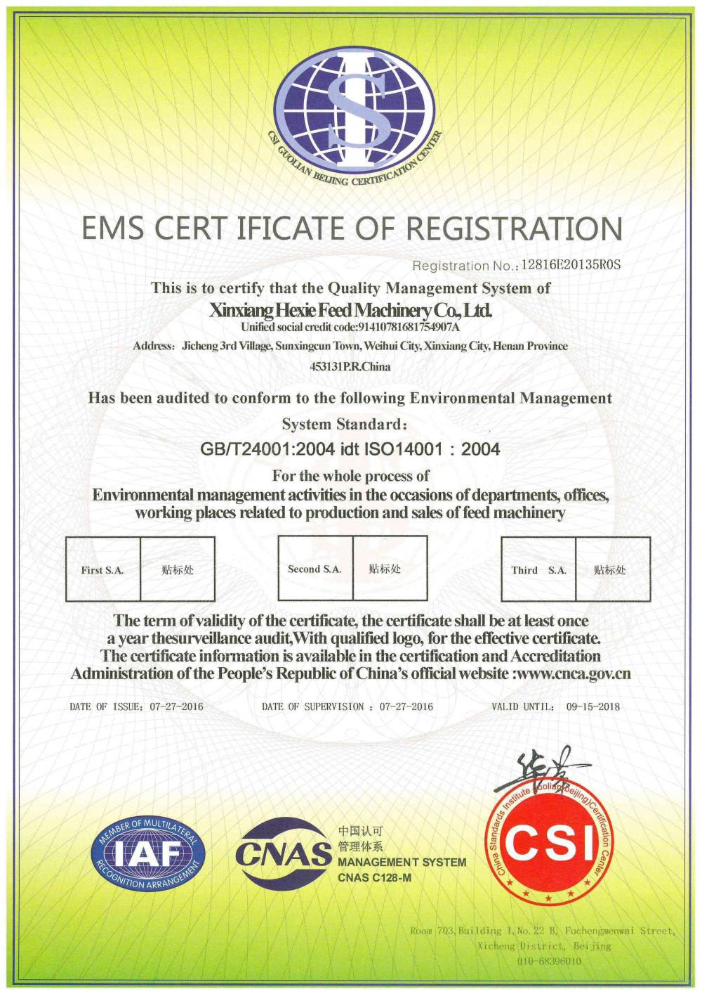 EMS CERT IFICATE OF REGISTRATION