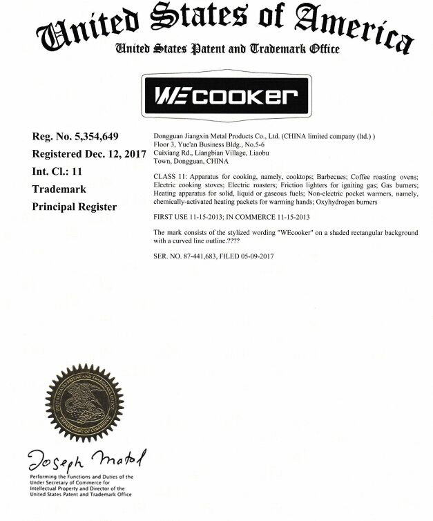 Certificate of Patent and Trademark