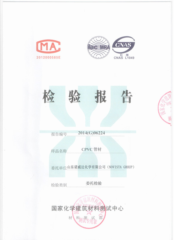 Testing Certification of CPVC Pipe