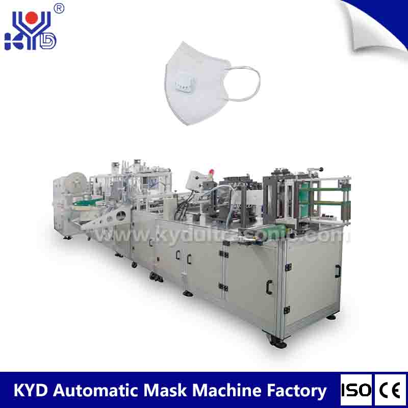 Fully automatic folding mask machine with valve welding function