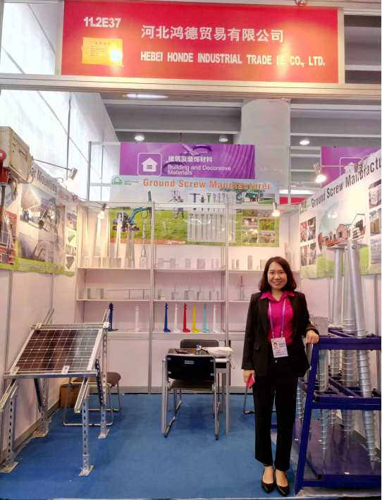 2017 Canton Fair .