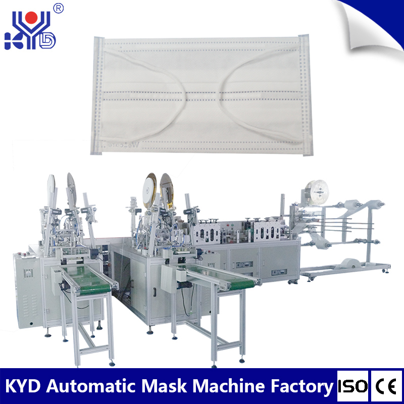 High Speed Surgical Mask Machine