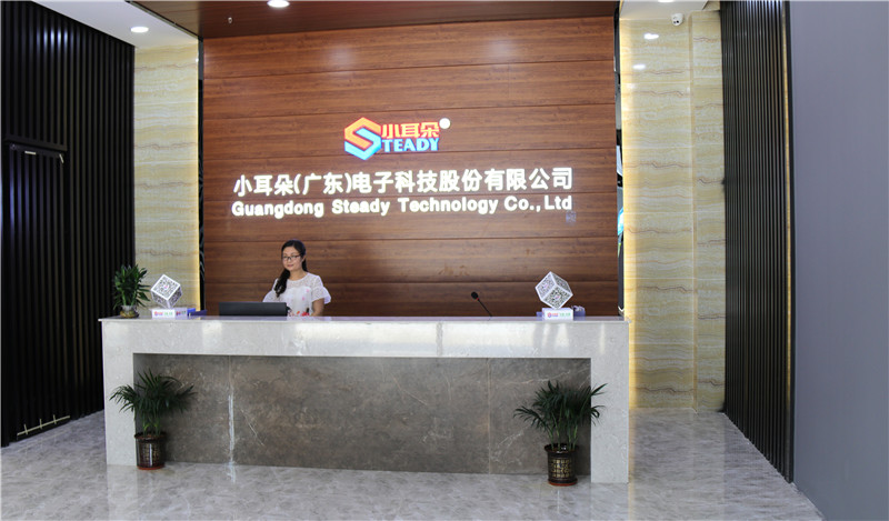 Dongguan Xiaoerduo Electronics Co., Ltd.
