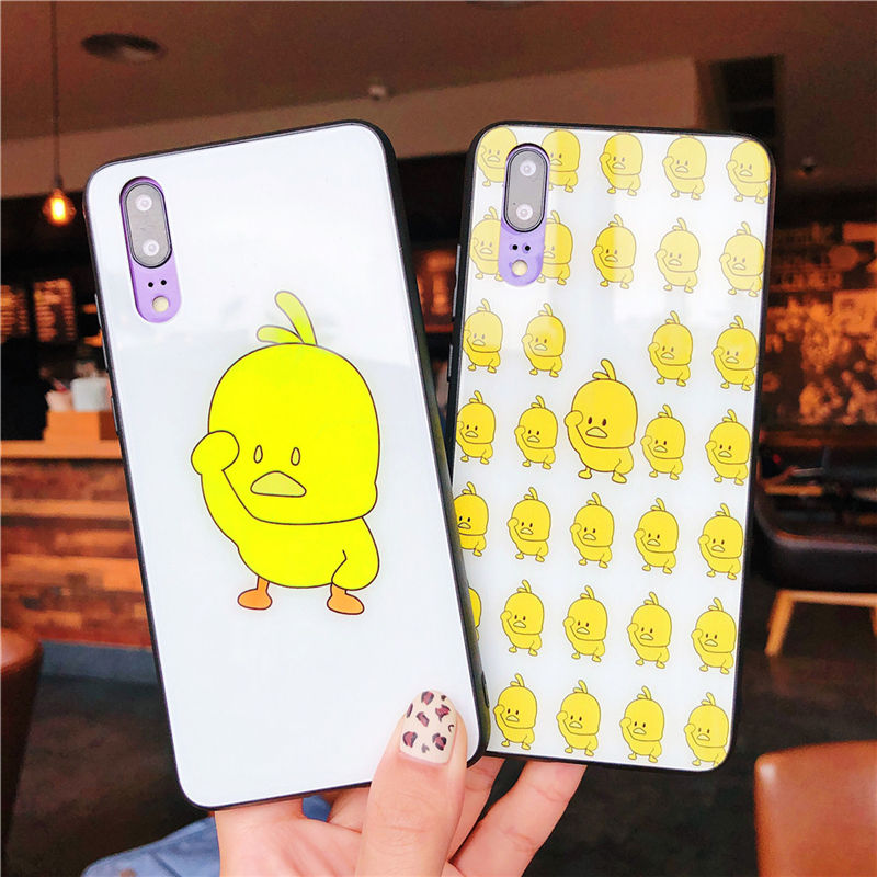 Duck Cute Phone Case