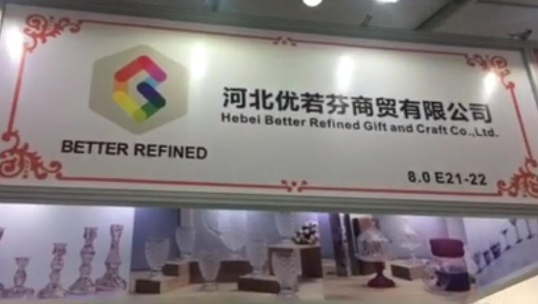 Our special glass wares showed in 122th Canton Fair