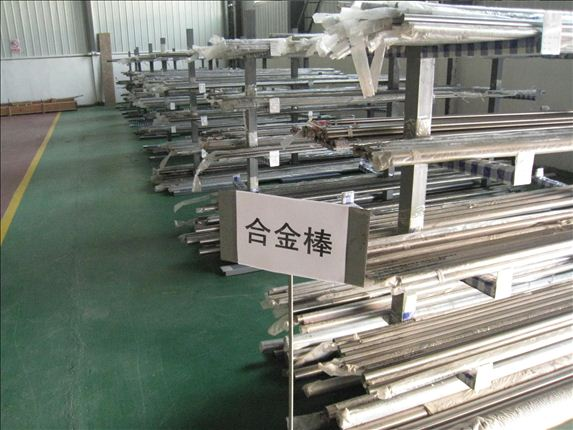 alloy titanium bar