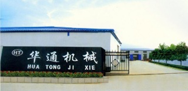 BOTOU HUATONG CORRUGATED MACHINERY MANUFACTURING CO.,LTD