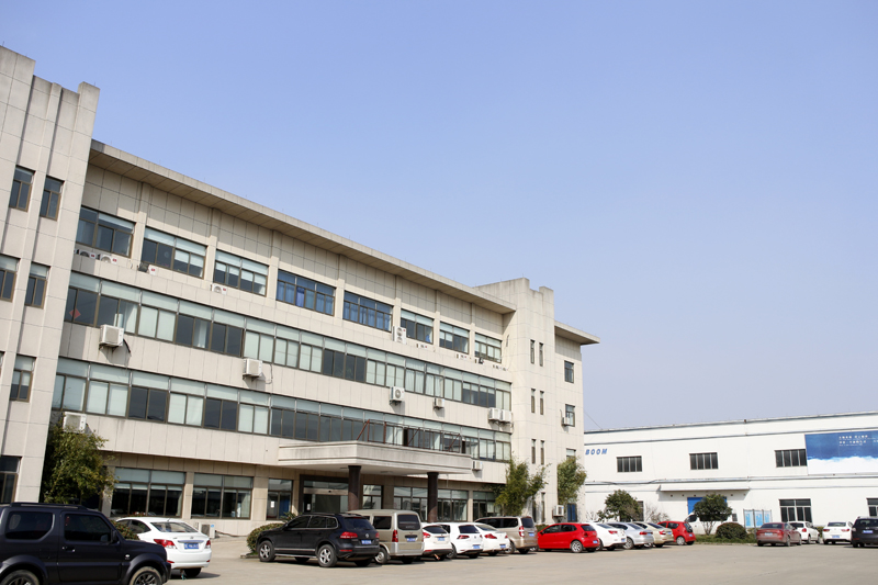 Changxing leboom lighting product CO.Ltd.