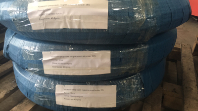 High pressure hose for Russia market