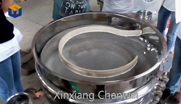 Swing sieve for ajinomoto