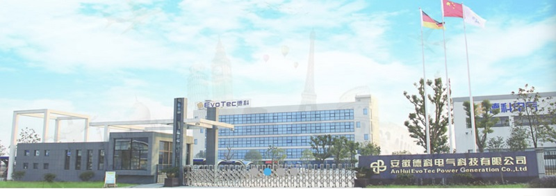 EvoTec Power Generation Co., Ltd