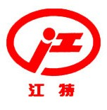 Hubei Jiangnan Special Automobile Co., Ltd