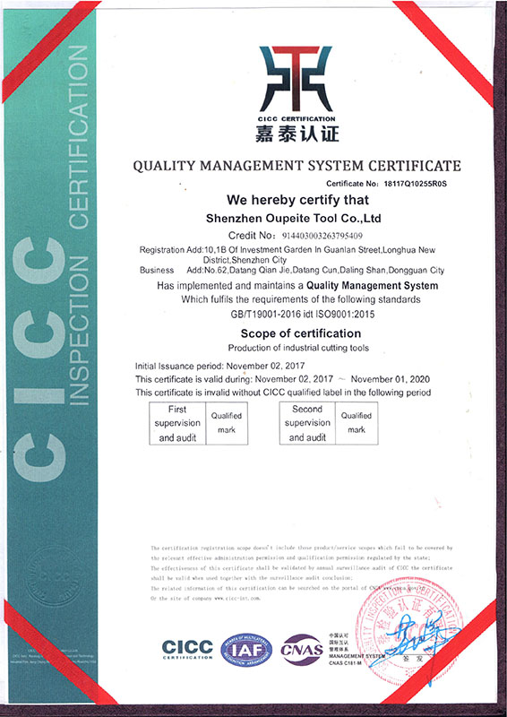 CICC ISO certification