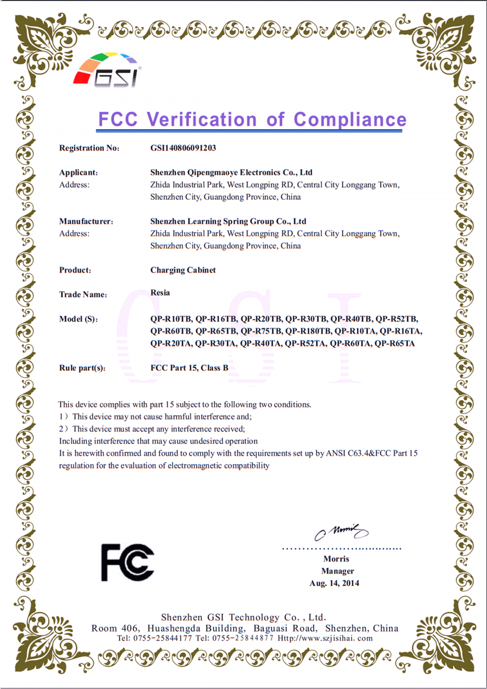 FCC Verification of Compliance