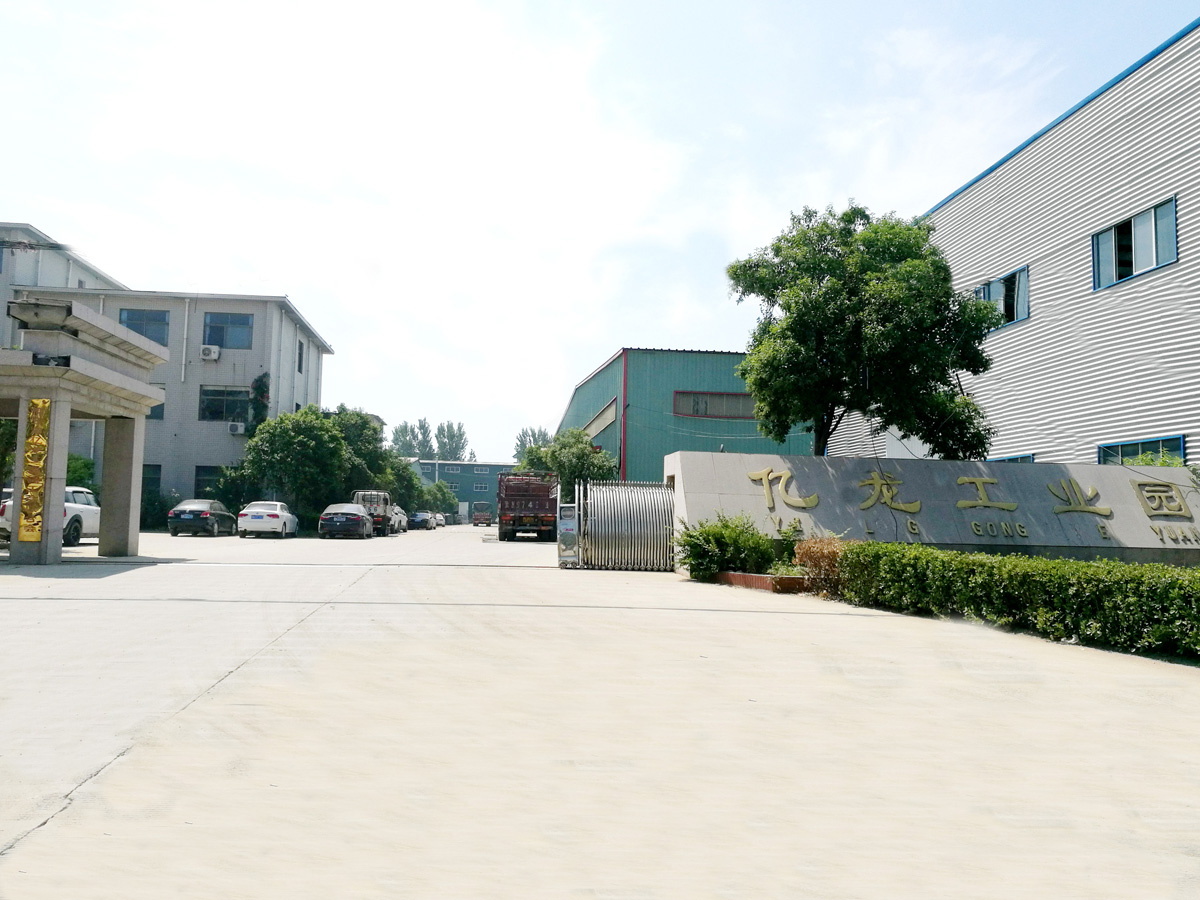 Shangqiu Zhongming Eco-Friendly Equipment Co., Ltd.