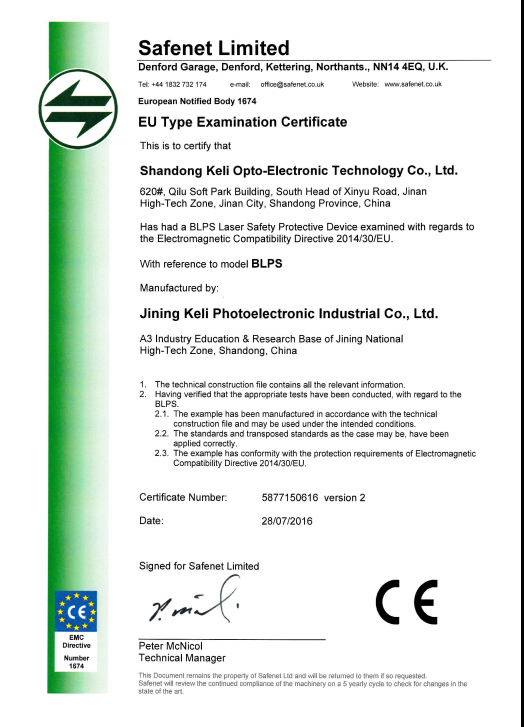 EU type examination certificate EMC for BLPS laser guard