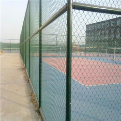 Stadium Chain Link fence